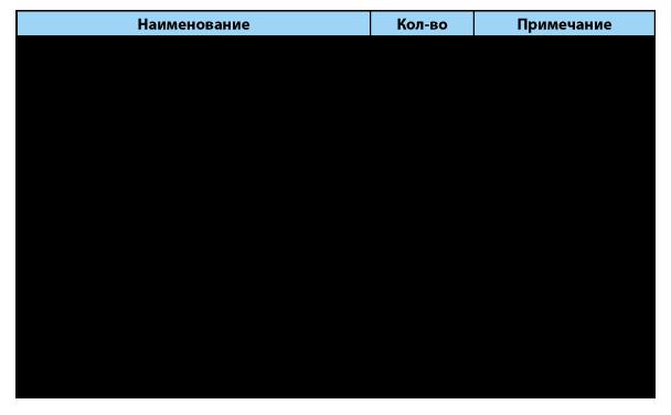 ИК-термопреобразователь переносной ИКТП