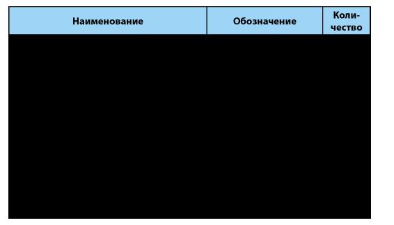 Измеритель теплофизических величин ИТВ