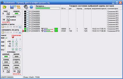 Переходник USB/РМ
