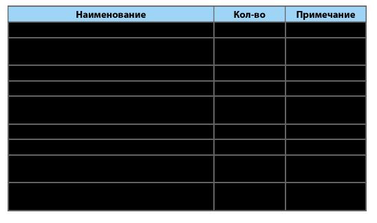 Пирометры серии ПД-9