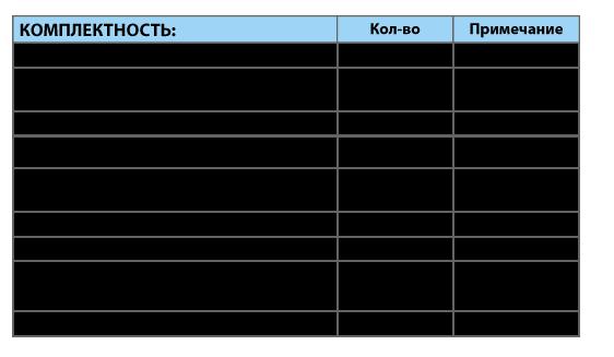 Эталонный пирометр 1 разряда ПД-9-02
