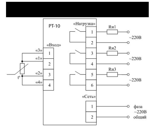 Микропроцессорные регуляторы температуры РТ-10
