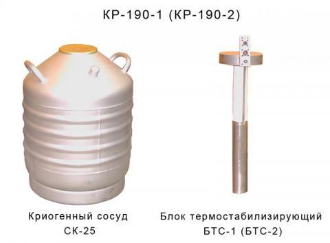 Криостат КР-190