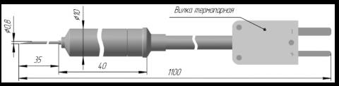 Игольчатый преобразователь термоэлектрический ТХА 0919, ТХК 0919, ТЖК 0919