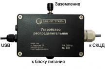 Стационарный контроллер цифровых датчиков СКЦД-1/100