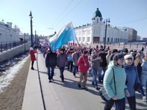 1 мая 2019 г., г. Омск  Демонстрация