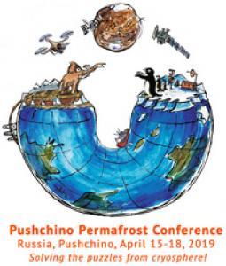 15-18 апреля 2019, Пущино