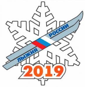 16 февраля 2019г., г. Омск «Лыжня России-2019»