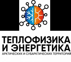 г. Якутск, 24 – 27 июня 2019 г.