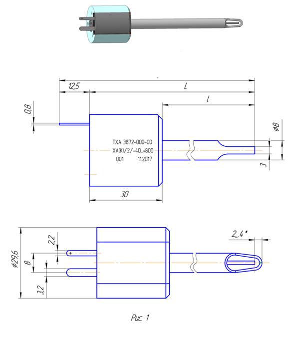 Вставка термометрическая ТХА Э872-000