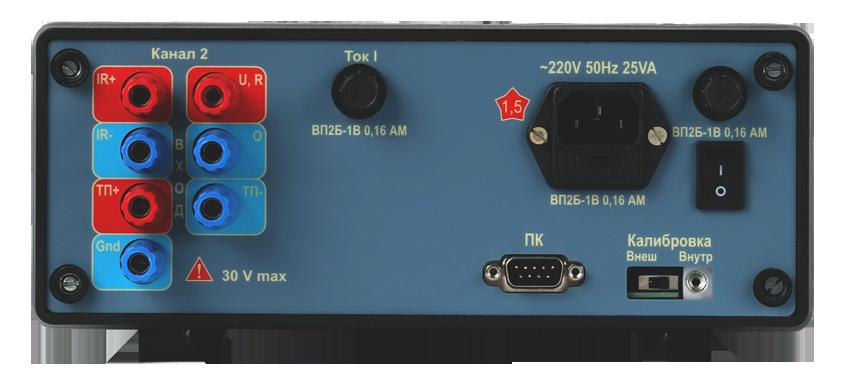 Двухканальный 6,5 разрядный измерители универсальные прецизионные В7-99